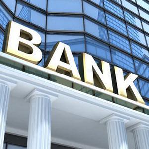 Банки Дудинки