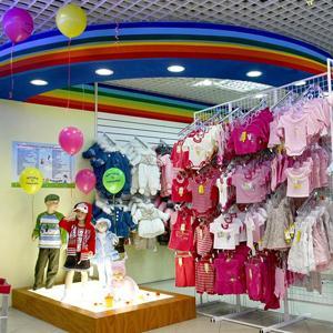 Детские магазины Дудинки