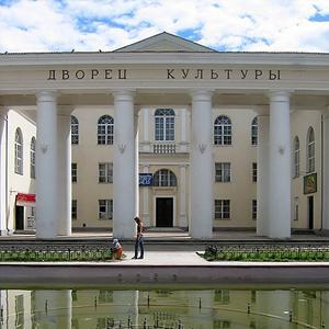 Дворцы и дома культуры Дудинки