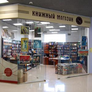 Книжные магазины Дудинки