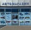 Автомагазины в Дудинке