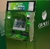 Банкоматы в Дудинке