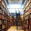 Библиотеки в Дудинке