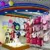Детские магазины в Дудинке