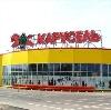 Гипермаркеты в Дудинке