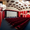 Кинотеатры в Дудинке