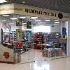 Книжные магазины в Дудинке