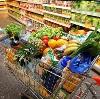 Магазины продуктов в Дудинке