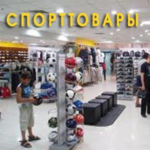 Спортивные магазины Дудинки